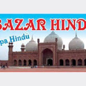 El Bazar Hindú